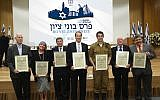 (L to R) Nefesh B'Nefesh 2015 Bonei Zion Prize recipients: Professor Charles Sprung; Chana Reifman Zweiter; Rabbi Dr. Seth Farber; Tal Brody; Staff Sgt. Asaf Stein, PhD; Asher Weill; and Jon Medved (Photo credit: Sasson Tiram)