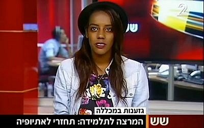 Osnat Terunech discusses the racially charged argument with her teacher at College Peer Tafnit Holon, on May 5, 2015. (screen capture: Channel 2 news)
