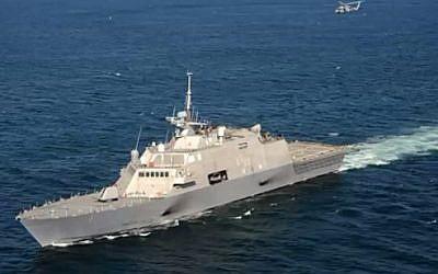 A Sa'ar 5-class corvette of the Israeli navy. (YouTube screen capture)