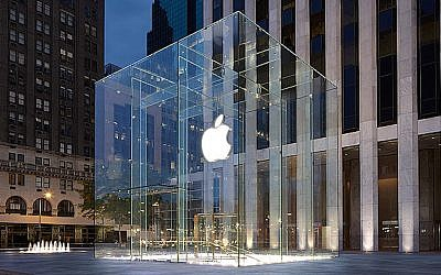 Illustrative: Apple's Fifth Avenue store in Manhattan. (Apple)