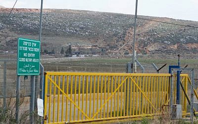 An illustrative photo of the Israeli border fence with Lebanon near Metula (Ayal Margolin/ Flash 90)