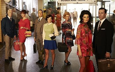 """The series finale of the acclaimed show """"Mad Men"""" airs this Sunday night. (JTA/AMC)"""