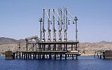 An Eilat Ashkelon Pipeline Company oil terminal in Eilat. (CC BY 2.5/Pikiwikisrael)