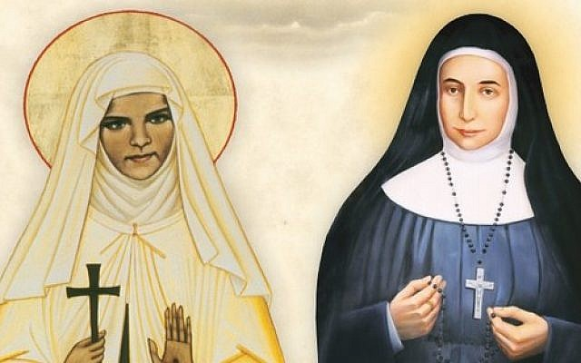 19th century Catholic nuns Miriam Bawardy (L) and Marie Alphonsine Ghattas (R) are to be canonized by Pope Francis May 17, 2015. (Screen capture: Latin Patriarchate of Jerusalem)