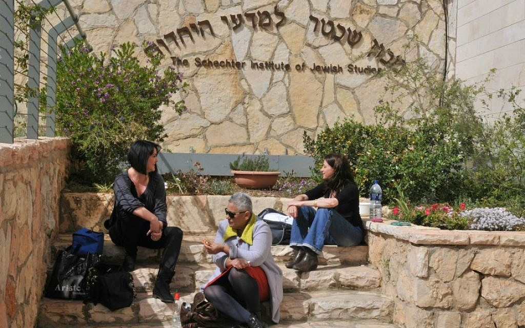 Students at the Schechter Institutes in Jerusalem. (Nachshon Philipson)