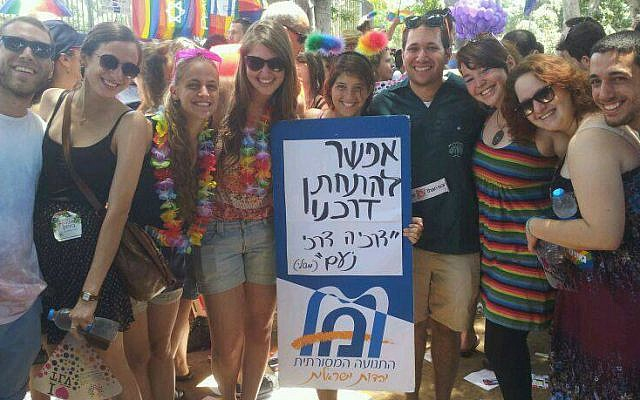 Conservative rabbinical student Arie Hasit (fourth from right) with NOAM youth movement graduates. (Courtesy)