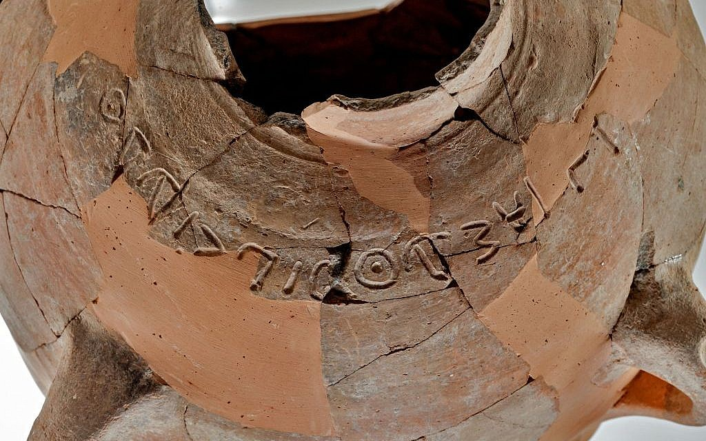 An inscription with the name Ishba'al son of Beda on a 10th century BCE jar. (Tal Rogovsky)