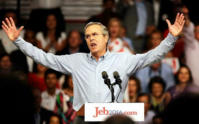 Former Florida Gov. Jeb Bush waves to the crowd as he formally joins the race for president with a speech at Miami Dade College, Monday, June 15, 2015, in Miami (AP Photo/David Goldman)