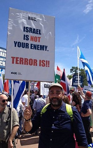 Abramo Eman of Milan said he had little faith in rallies changing common European perceptions on Israel, June 29, 2015 Elhanan Miller/Times of Israel