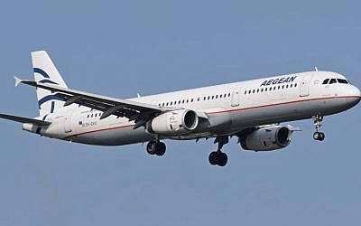 File: An Aegean Airlines flight arrives at London's Heathrow Airport (Public domain/Wikipedia/Adrian Pingstone)