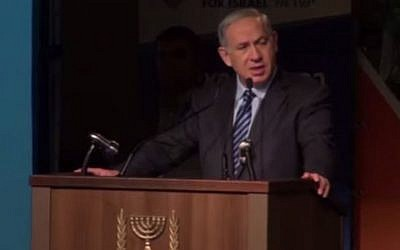 Prime Minister Benjamin Netanyahu address US delegates from the Jewish Agency for Israel in Tel Aviv on Monday, June 22, 2015. (screen capture: YouTube)