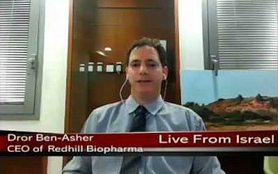 RedHill CEO Dror Ben Asher (Screenshot)