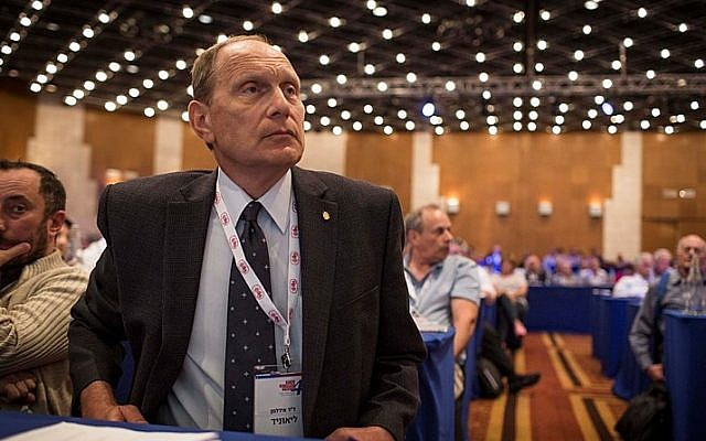 Leonid Eidelman seen during the Medical Federation Conference, after he won the elections for Chairman of the Federation, in Jerusalem's Convention Center, on Tuesday, April 29, 2014. (Hadas Parush/Flash 90)