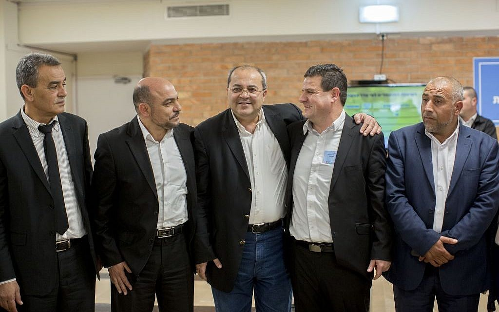 Members of the Joint (Arab) List in the Knesset, January 2015 (Yonatan Sindel/Flash90)