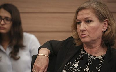 Zionist Union MK Tzipi Livni in a Knesset committee meeting, June 3, 2015. (Hadas Parush/Flash90)