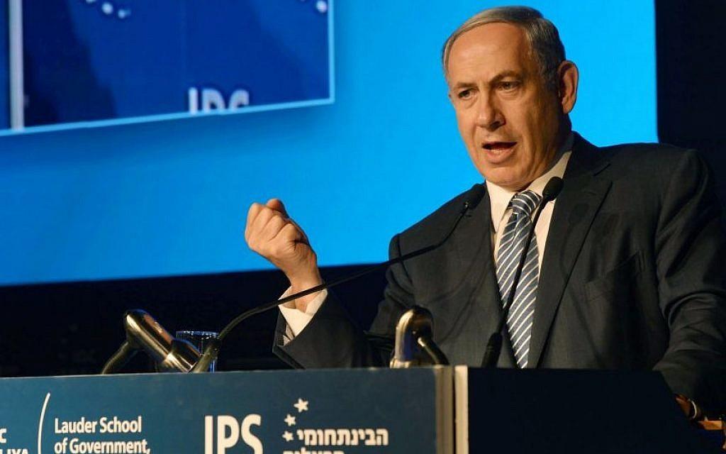 Prime Minister Benjamin Netanyahu speaks at the Herzliya conference on June 9, 2015. (Photo by Amos Ben Gershom/GPO)