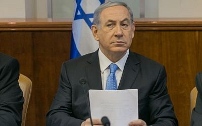 Israeli Prime Minister Benjamin Netanyahu leads the weekly cabinet meeting in Jerusalem on June 14, 2015. (Ohad Zwigenberg/POOL/Flash90)