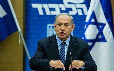 Benjamin Netanyahu speaking out against the UN Gaza war report on Monday June 22, 2015. (Yonatan Sindel/Flash90)
