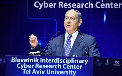 Prime Minister Benjamin Netanyahu speaks during the International Cyber Conference at Tel Aviv University, June 23, 2015. (Kobi Gideon/GPO)