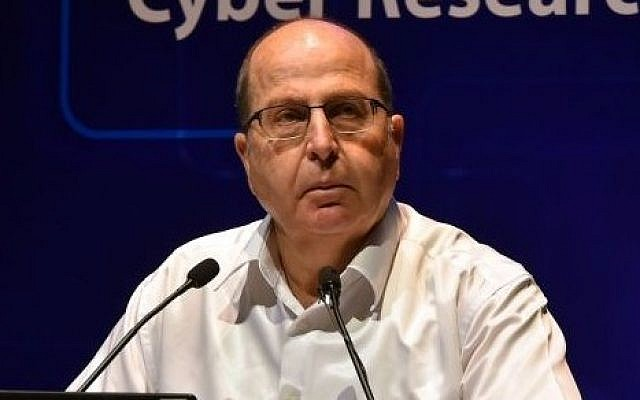 Israeli Minister of Defense Moshe Ya'alon speaks at the International Cyber Conference at Tel Aviv University on June 24, 2015. (Ariel Hermoni/Ministry of Defense)