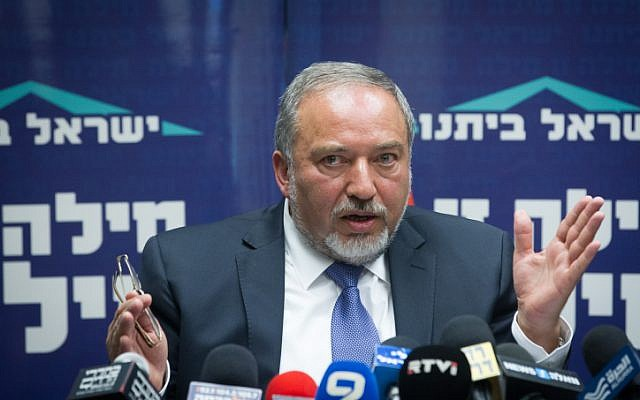 Yisrael Beytenu chairman Avigdor Liberman  on June 29, 2015. (Miriam Alster/Flash90)