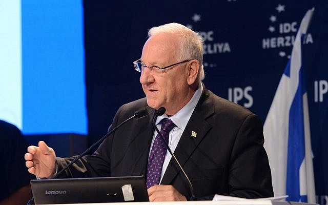 President Reuven Rivlin addresses the Herzliya Conference on June 7, 2015 (GPO/Mark Neiman)