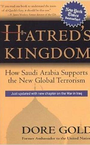 Hatred's Kingdom