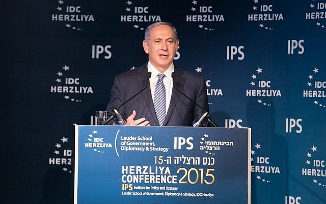 Prime Minister Benjamin Netanyahu speaks at the Herzliya Conference, June 9, 2015. (Erez Harodi - Osim tzilum)