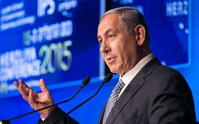 Prime Minister Benjamin Netanyahu delivers a speech at the Herzliya Conference, June 9, 2015. (Erez Harodi - Osim tzilum)