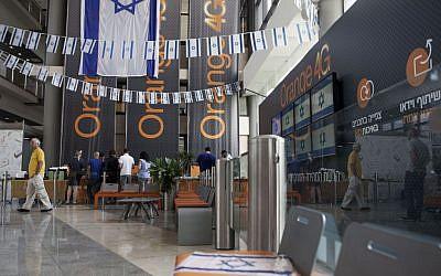 "Israeli flags are seen inside the ""Partner Orange"" Communications Company offices in the city of Rosh Ha'ayin, Israel, Thursday, June 4, 2015. (AP Photo/Dan Balilty)"