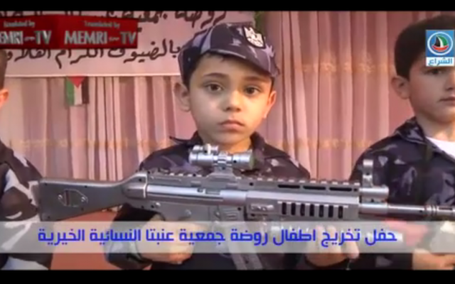 Palestinian pre-schoolers perform with toy guns at a West Bank kindergarten, June 2015. (MEMRI screenshot)