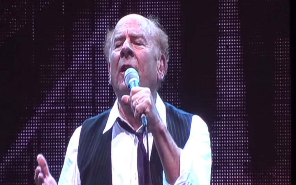 Art Garfunkel onstage at the Bloomfield Arena, June 10, 2015 (YouTube screenshot)