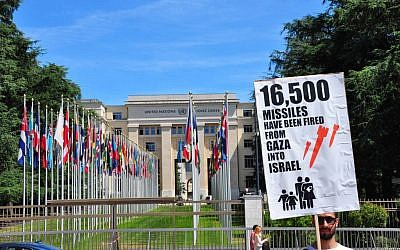 Israel supporters protest outside as the UN Human Rights Council meets in Geneva on Israel and the report on the 2014 Gaza conflict, June 29, 2015.