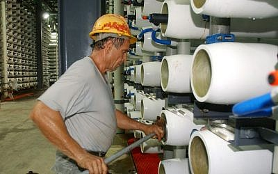 A 2005 file photo from the Ashkelon desalination plant. (Edi Israel/Flash90)