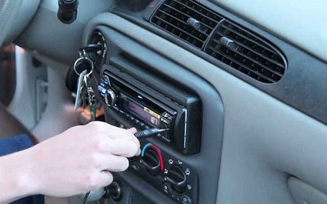 A car radio, illustrative (YouTube screen capture)