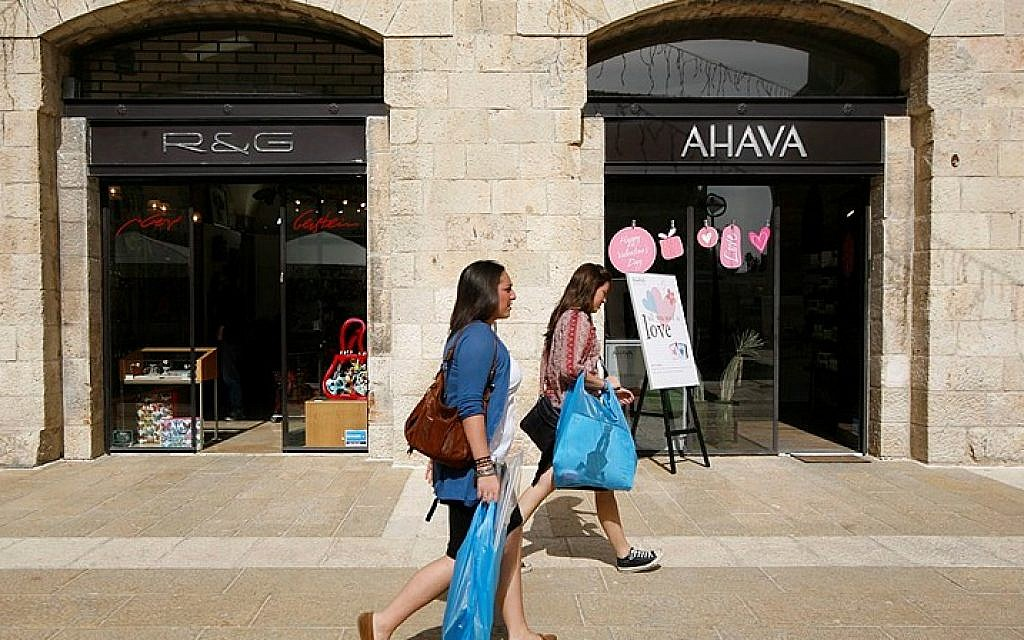 Young women carrying shopping bags walk past stores in the Mamila Mall in Jerusalem in 2010. (Miriam Alster/FLASH90)