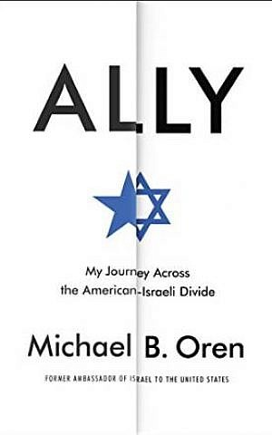 Ally by Michael Oren