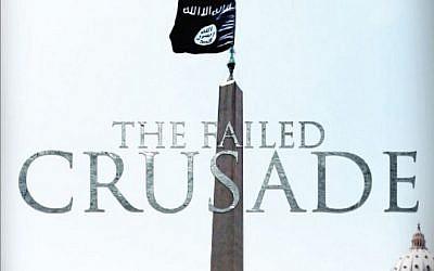 A cover of the Islamic State's 'Dabiq' magazine (screen capture)