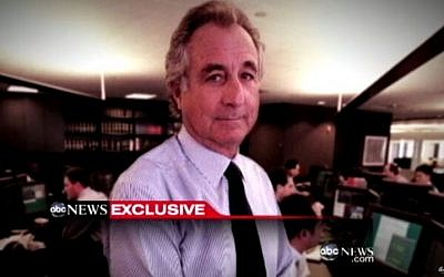Bernie Madoff, who was convicted of a running a massive Ponzi scheme. (YouTube/ABC News)