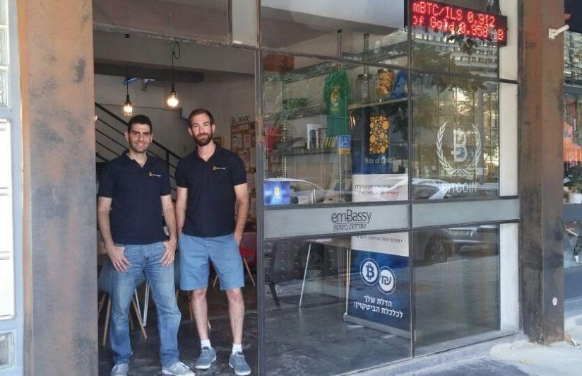 Jonathan Rouach (left) with his brother and cofounder Youval Rouach at the Bitcoin Embassy (Courtesy)
