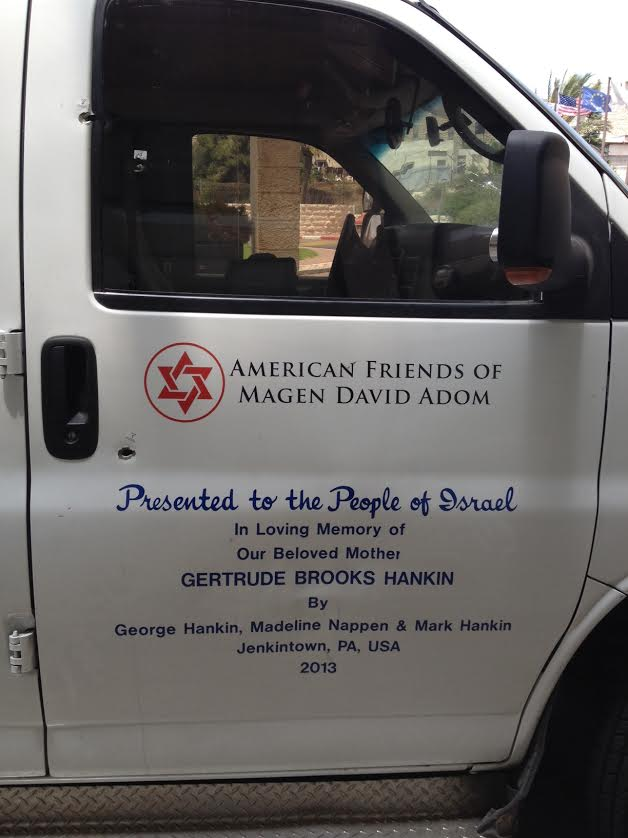 Bullet holes in a Magen David Adom ambulance, attacked on June 27, 2015 (Courtesy MDA)
