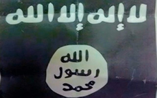 Illustrative image of a black flag associated with the Islamic State terrorist group printed on a leaflet that was reported to have been distributed in East Jerusalem on June 25, 2015. (Channel 10 screenshot)