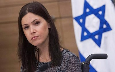 Knesset State Control Committee chair Karin Elharar leads a committee meeting in the Knesset, June 08, 2015. (Miriam Alster/FLASH90)
