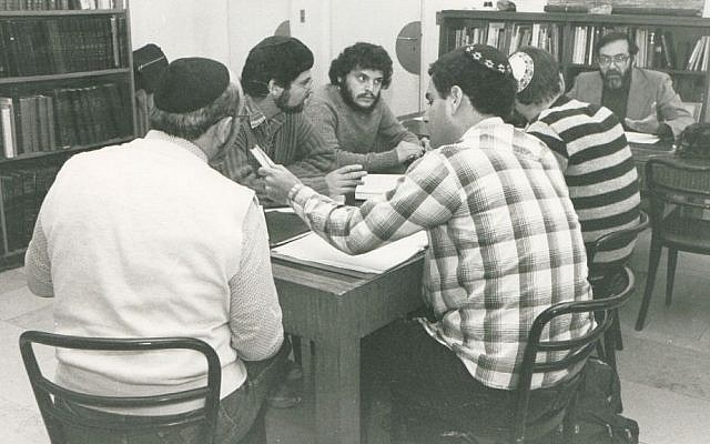 The first students at the Schechter Rabbinical Seminary in 1985. (Courtesy)