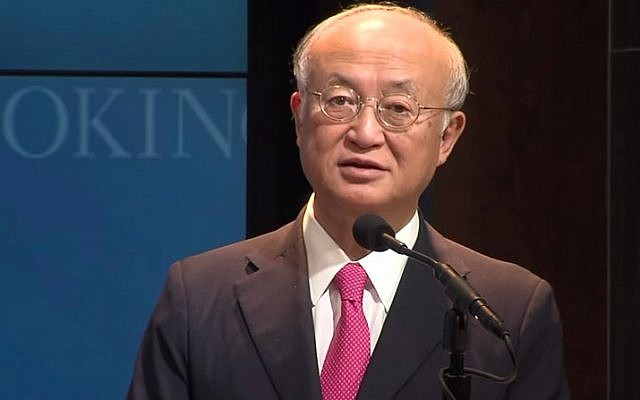 Yukia Amano, director-general of the UN's International Atomic Energy Agency, speaks at the Brookings Institute. (Screen capture: YouTube)