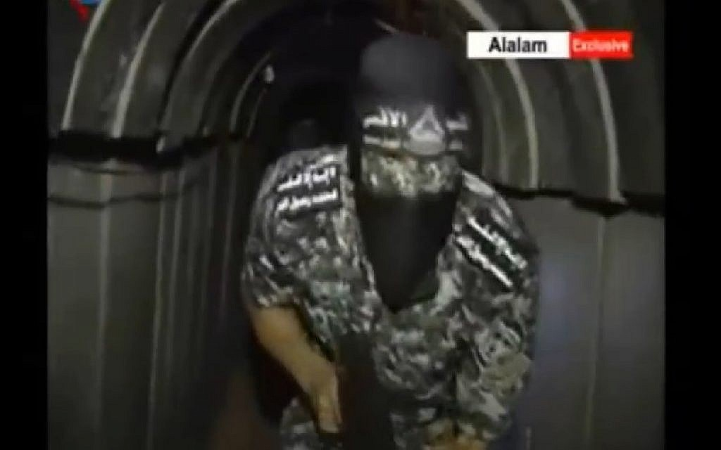 Screenshot from an Iranian TV report purporting to show a new Hamas tunnel that reaches into Israeli territory, June 28, 2015. (Screenshot/Al-Alam)