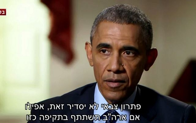 US President Barack Obama discusses US-Israeli relations and the emerging nuclear deal between Iran and world powers with Israeli journalist Ilana Dayan on May 2, 2015. (screen capture: Channel 2)