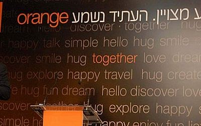 "The Hebrew version of the Orange Telecom logo. The text says ""The future sounds Orange."" (Flash90)"
