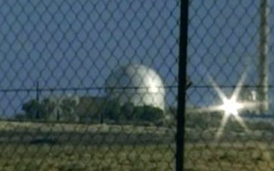 The Nuclear Research Center NEGEV, located in Dimona. (screen capture: YouTube, via Channel 10)