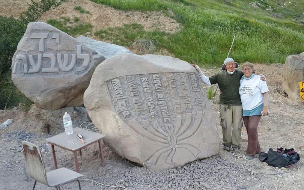 Sculptors Esti Sehaiek Har-Lev and Yuval Lufan at work on the memorial in northern Israel that was dedicated on June 1. (Esti Sehaiek Har-Lev/JTA)